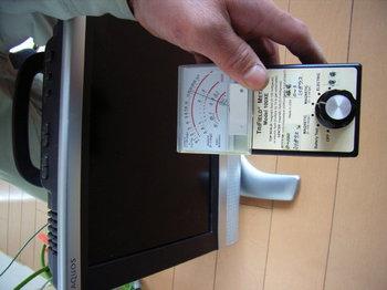 電磁波対策前の測定