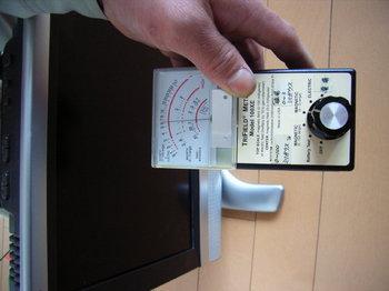 電磁波対策後の測定