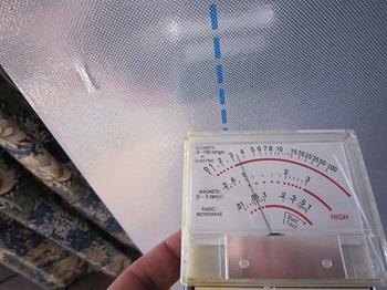 電場遮蔽後の測定