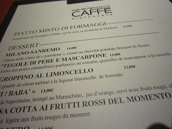 ARMANI CAFE MENU.jpg