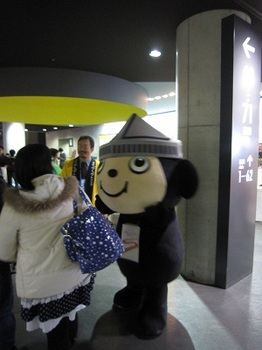 札幌モーターショー 着ぐるみ.jpg